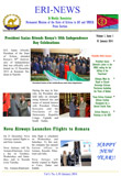RI-NEWS Issue 1
