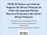 TICAD ⅣFollow‐up Initiatives Program for African Products to Enter the Japanese Market