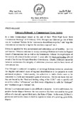 Press Statement Ethiopia/Djibouti: A Communique Gone Astray